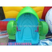 供应手摇船价格 儿童手摇船 水上手摇船 (图) ,郑州广源游乐设备公司
