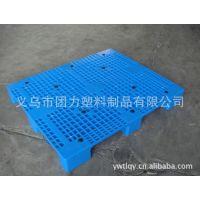 供应重型网格九脚塑料托盘 1210网格大九脚塑料托盘 静载4T托盘