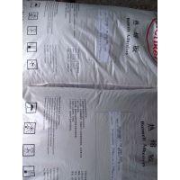 供应汉高 耐高温专用包覆热熔胶胶3999