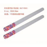 厂家生产披覆手柄美甲钢锉BLF-PC02