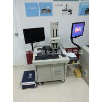150 C型轮廓仪 轮廓测量仪 粗糙度轮廓仪 表面轮廓测量仪器