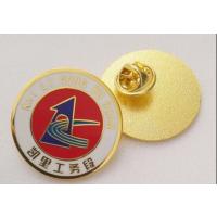 太原金属胸针制作/胸章订做|太原纪念品厂家