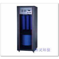 湖南长沙饮用水RO反渗透7000S-3直饮机|反渗透设备|纯水设备