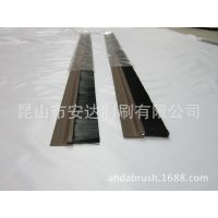 厂家直供PVC条刷  铝合金条刷 毛刷条  塑料条刷