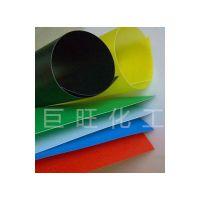 厂家直销定制超高分子量聚乙烯板材 内衬板 pe塑料板 卷 箱包pe板