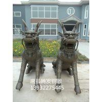 各种动物雕塑 铜雕牛 铜麒麟 貔貅 谢谢采购!