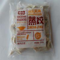 喜世饺子 煎饺蒸饺 速冻食品 早餐