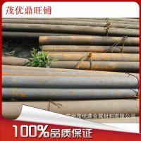 上海厂家供应5CRMNMO圆钢 圆钢 钢板 钢管性能成分价格