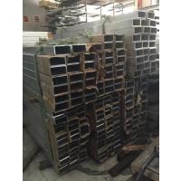 专业生产销售热挤压型材