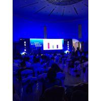 上海企业庆典活动晚会设计策划舞台设计搭建桁架背景板租赁公司