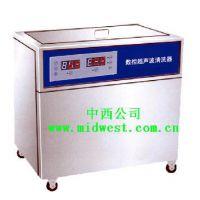 单槽式数控超声波清洗器/超声波清洗器(72L) 型号:M262420