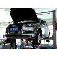 奥迪A6L起步抖变速箱问题 上海山全变速箱专修(优质商家)