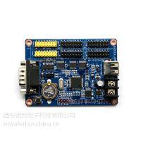 德阳LED显示屏接收卡MRV360 持绝大多数芯片高灰度高刷新