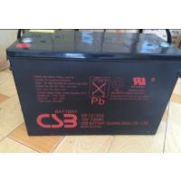 临夏CSB蓄电池【CSBGP121000】蓄电池销售价格品