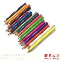 顺手儿童HB铅笔 迷你款3.5寸24色彩色铅笔 塑料仿木彩铅厂家批发 可定制LOGO
