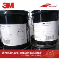 3M Scotchcast Electrical Resin10绝缘树脂