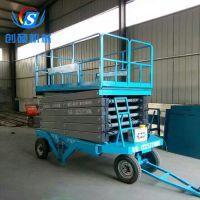 重庆供应 移动式升降机 剪叉式升降机 液压升降平台 全国配送