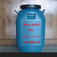 液态无碱混凝土速凝剂 隧道喷射液态无碱混凝土速凝剂价格
