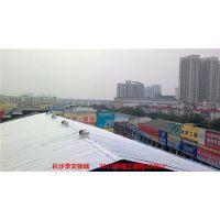 彩钢瓦屋面防水隔热|屋面隔热|臣达专业隔热(在线咨询)