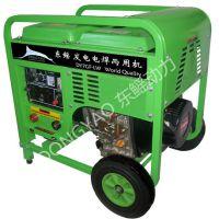 200A汽油发电电焊机 路桥工程柴油发电焊机供应 美德工艺