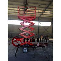 靖宇县升降机 两轮牵引式液压升降台施工现场及原图