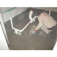 南京家庭厨房、墙面、卫生间、飘窗渗水修复、补漏、翻新(20年专业防水)