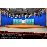 供应虚拟演播室声光学装修 虚拟演播室蓝箱 虚拟演播室系统