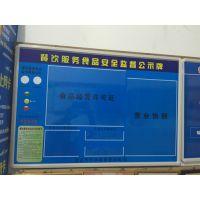 塑料边框饮食安全监督公示栏相框画框上墙制度规章制度KT板