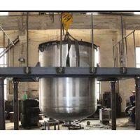 真石漆搅拌罐、莱州建国化机、真石漆搅拌罐哪家好
