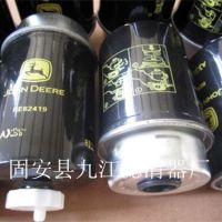 厂家供应帕金斯SE111B SE429B/4滤芯
