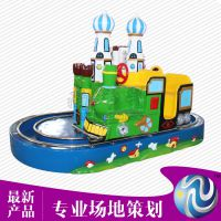 南玮星城堡列车游戏机儿童轨道火车室内电玩城游乐园电玩设备