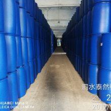 化工桶 液肥桶磷酸乙丙烯化工桶