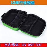 广东厂家直销绿色环保无异味eva热压成型旅行洗漱包防丢失收纳包