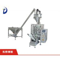 可带打码粉剂包装机(多图),随州全自动粉剂定量包装机
