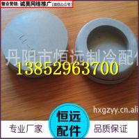 专业定制橡胶制品 模压成型橡胶产品【可来图来样定做】