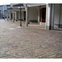 压模地坪模具地坪加工不二之选 石质纹理