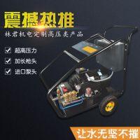进口350公斤压力高压清洗机