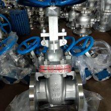 (316L材质)Z41Y/W-40RL DN600 不锈钢闸阀:手动、法兰连接形式