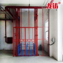 厂家定制1吨8米单缸双臂导轨式液压升降平台 链条式电动升降货梯