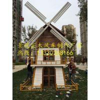 重庆木结构风车制作厂家|防腐木风车价格|重庆实木景观水车定制公园、小区、景区、校园等户外景观施工