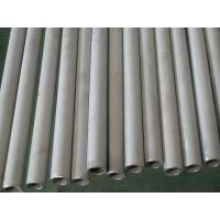 欢迎订购太钢SA213TP310S高温不锈钢管 310S工业管