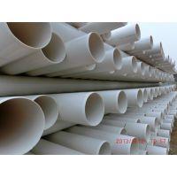 PVC给水管国标压力规格,专业厂家供应