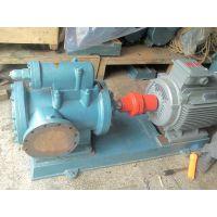 远东三螺杆泵3GR100X2W21,水泥厂专供磨煤润滑螺杆泵