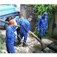 供应宁波鄞州区梅墟专业清理化粪池87004492上下水管道清洗