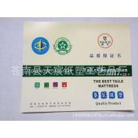 专业生产合格证 床垫合格证 质量保证书 说明书 质量保证