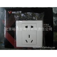 BULL公牛16A分体五孔插座墙壁面板 86型G05Z227二三开关电源插座