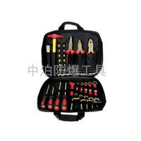 防爆组合工具,套装工具,检修维修工具,桥防牌安全无火花工具
