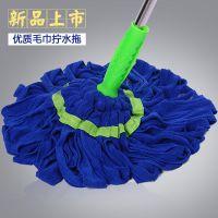 致远 新款拧水拖把超细纤维棉毛巾毕卡锁不锈钢伸缩除尘拖批发