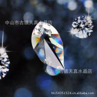 供应水晶挂件 灯饰水晶挂件 芒果树叶灯饰水晶挂件