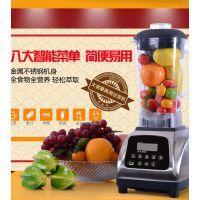 威速商用多功能破壁搅拌机 水果蔬菜破壁料理机 健康养生调理机